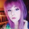 צבע לשיער Mystic Heather