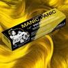 צבע לשיער Solar Yellow